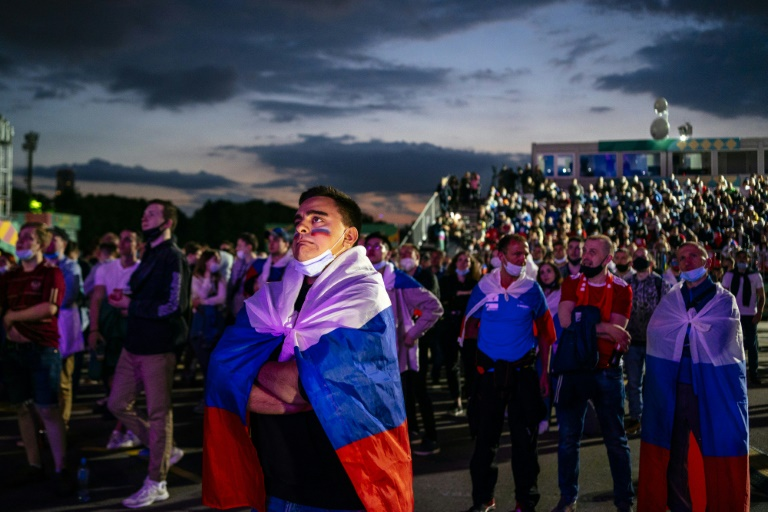 The fanzone in Moscow will be closed because of soaring infections.