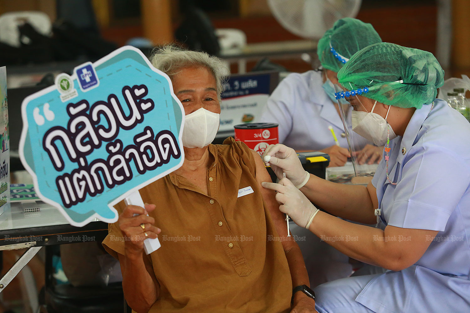 Thousands to get Sinopharm vaccine