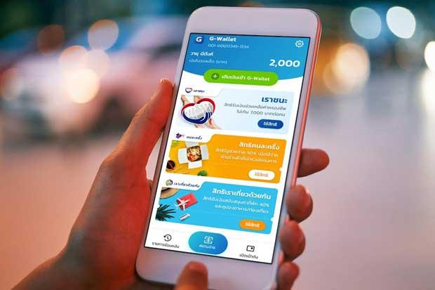 E-voucher scheme opens