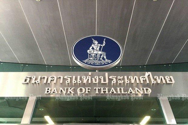 Bank of Thailand expected to hold fire on rates, cut GDP outlook
