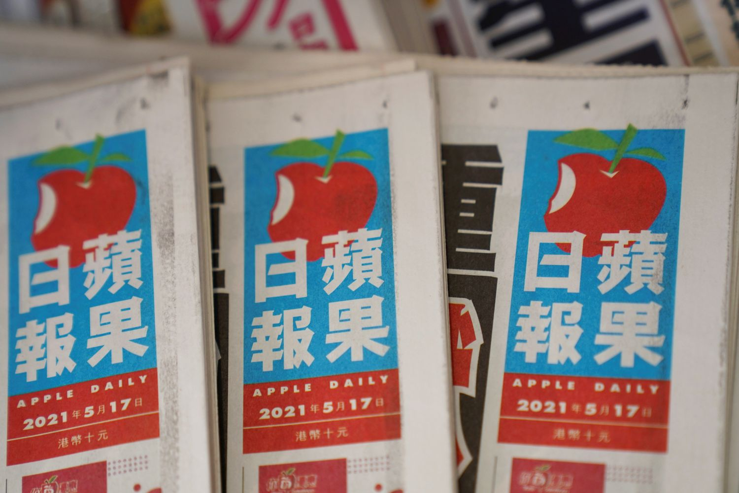 'Apple Daily' may be shut on Wednesday