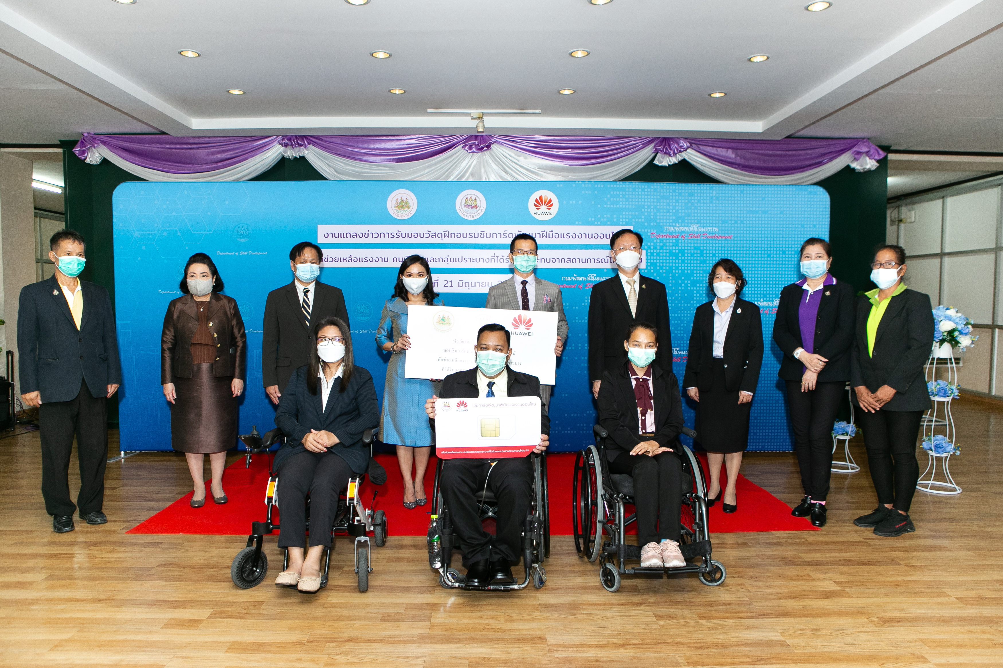 Huawei Donates Labour SIM Cards to Help Empower Persons with Disabilities and the Most Vulnerable During Pandemic
