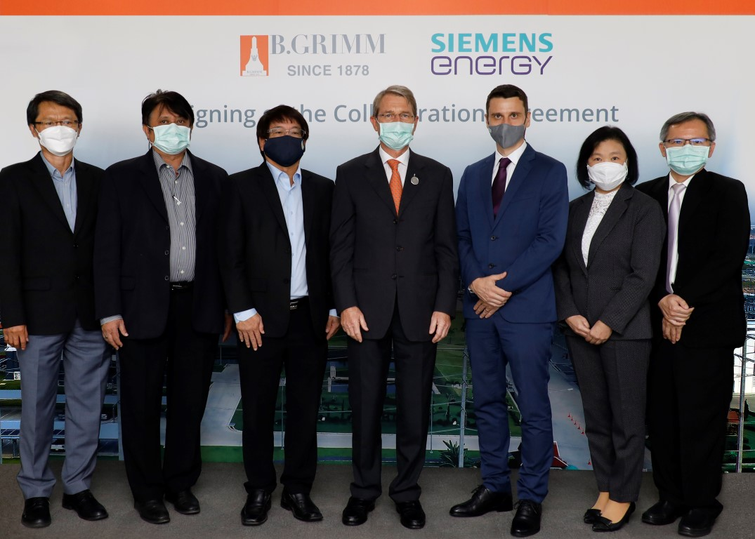 BGRIM collaborates with Siemens Energy to upgrade co-generation plants