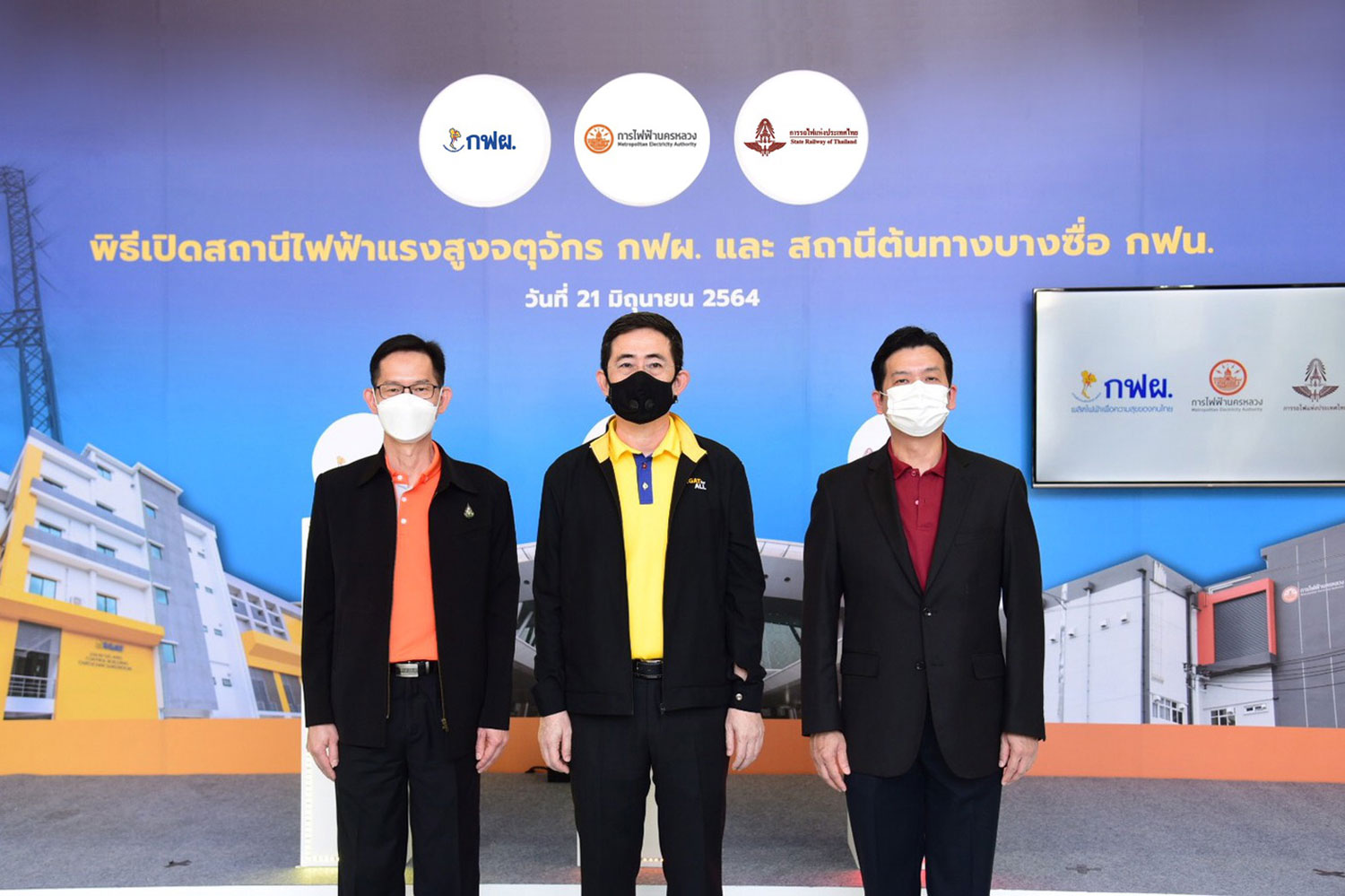 MEA teams up with EGAT and SRT in EV drive to achieve a clean-energy city and economic restart