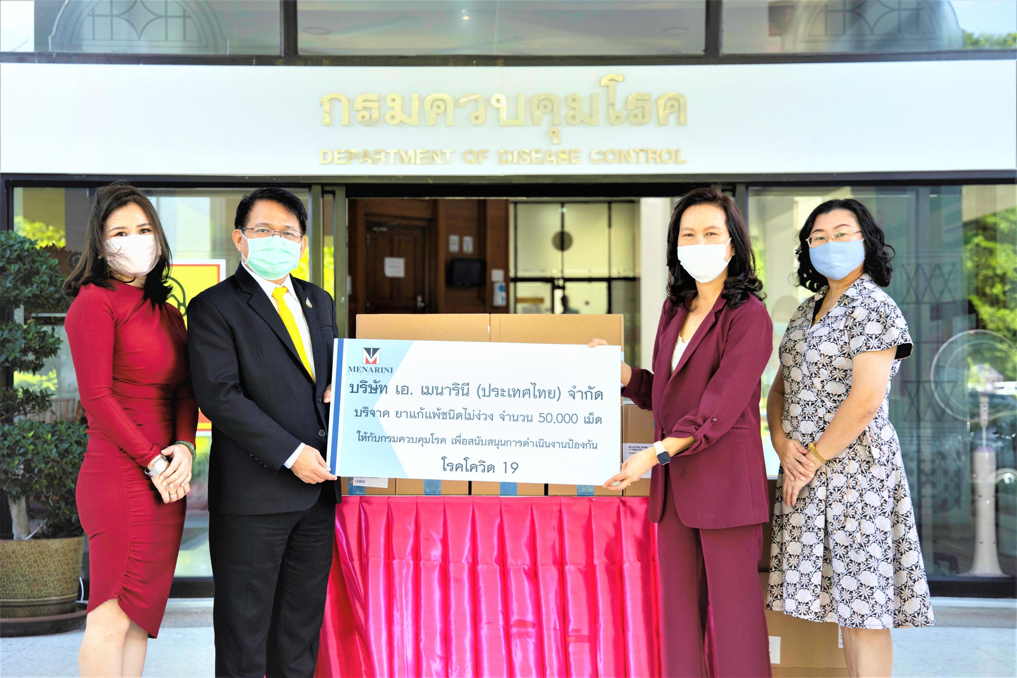 A. Menarini (Thailand) Co. Ltd. donates 50,000 tablets of antihistamines
