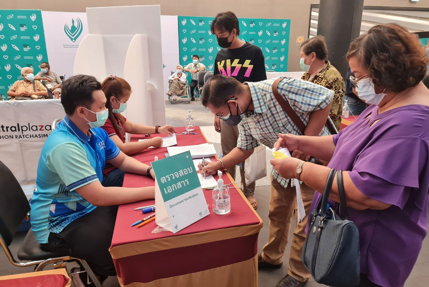 People register for Covid-19 vaccination at CentralPlaza Nakhon Ratchasima. Another 71 infections were reported in the province on Friday. (Photo: Prasit Tangprasert)