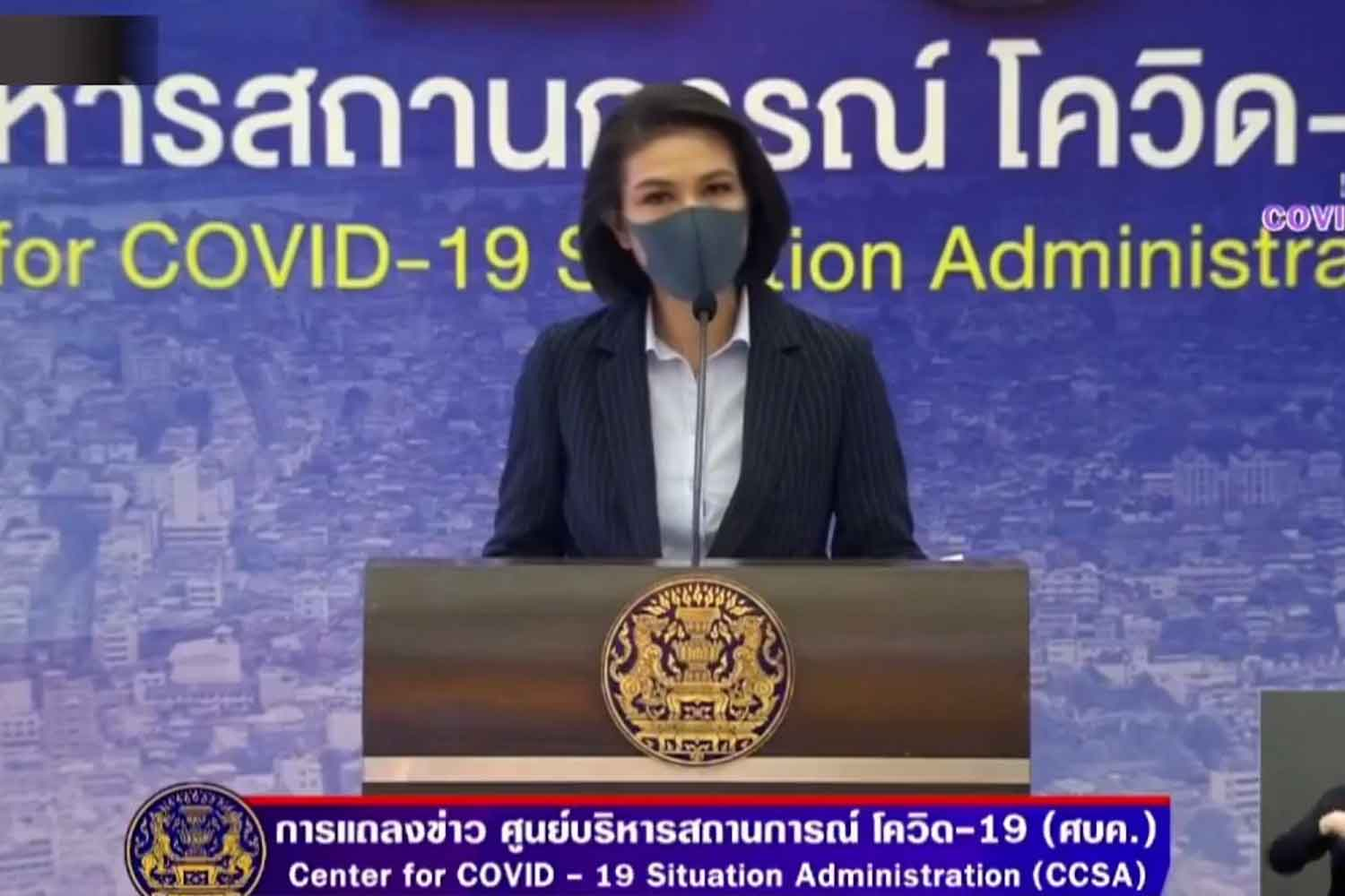 Apisamai Srirangson, assistant spokeswoman for the Centre for Covid-19 Situation Administration, details the closure orders for dark-red zones in a broadcast from   Government House in Bangkok on Wednesday. (Screenshot)