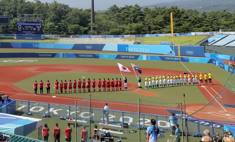 The softball game in Fukushima is the first sports event of the Tokyo Olympics.
