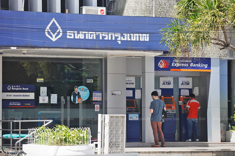 Bangkok Bank on Pradiphat Road in Bangkok's Phaya Thai district. (Photo: Nutthawat Wicheanbut)