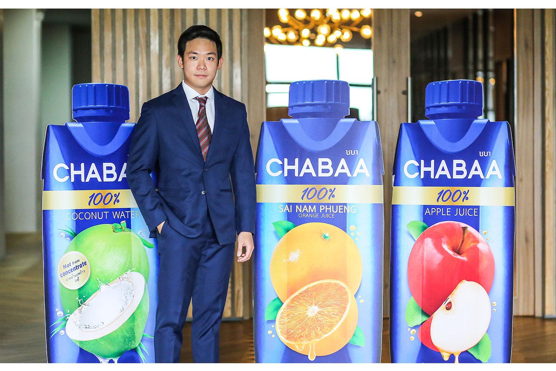 Kan Kulpiyavaja takes marketing reins at Chabaa Bangkok