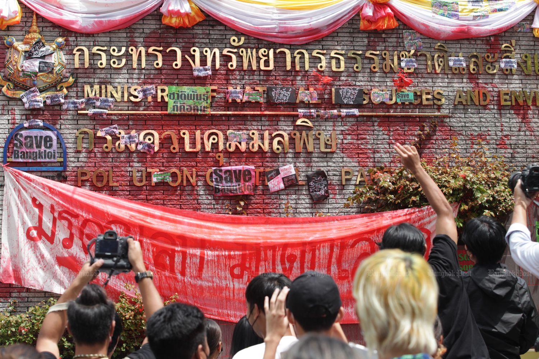 Kaeng Krachan listed