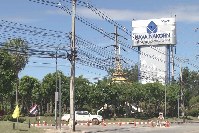 The Nava Nakorn Industrial Promotion Zone in Nakhon Ratchasima's Sung Noen district. (Photo: Prasit Tangprasert)