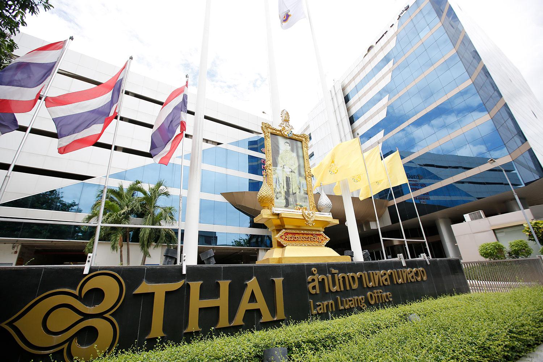 Thai Airways selling assets to raise cash