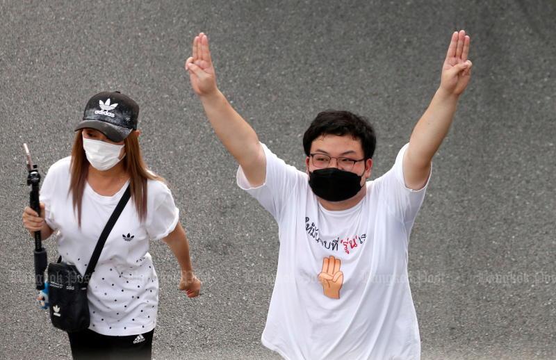 Protest leader Parit