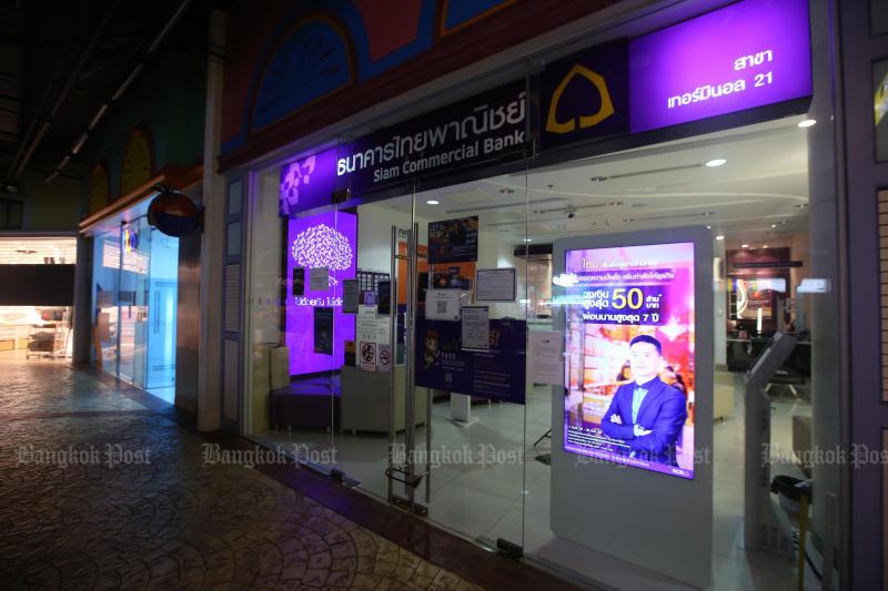 A shuttered bank branch at the Terminal 21 shopping centre in Bangkok. (Bangkok Post file photo)