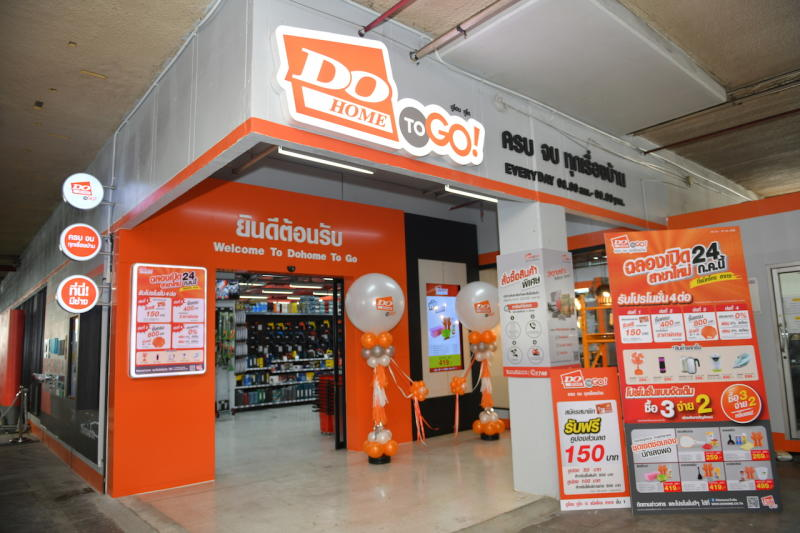 A branch of DoHome To GO! in a Makro store in Bangkok's Sathon district (photo supplied)