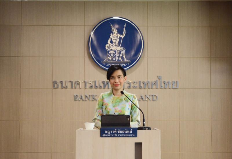 Bank of Thailand's senior director for economic and policy department, Chayawadee Chai-Anant (Photo: Bank of Thailand)