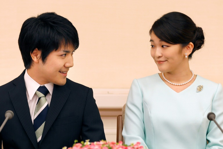 Japan's Princess Mako will lose her royal title when she marries her commoner sweetheart.