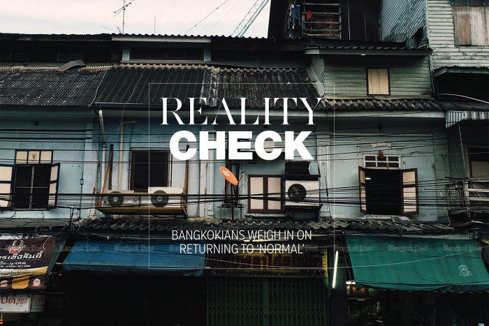 TEST YOURSELF: Reality check