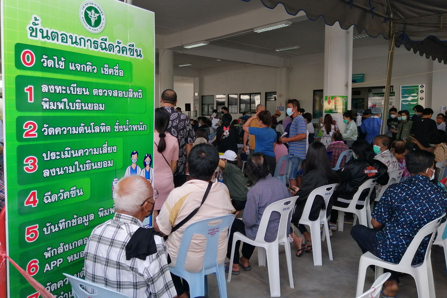 People wait for inoculation at a vaccine service venue in Phetchaburi, which authorities say is ready to reopen to tourists on Oct 1.  (Photo: Chaiwat Satyaem)