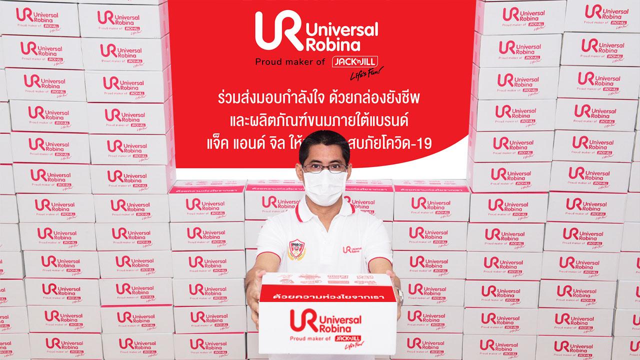 Mr. Tanant Suwanraks, General Manager of URC (Thailand) Co., Ltd.,