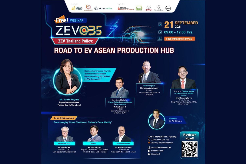 "Please join the SUBCON Thailand 2021 webinar ""ZEV@35: ZEV Thailand Policy"""