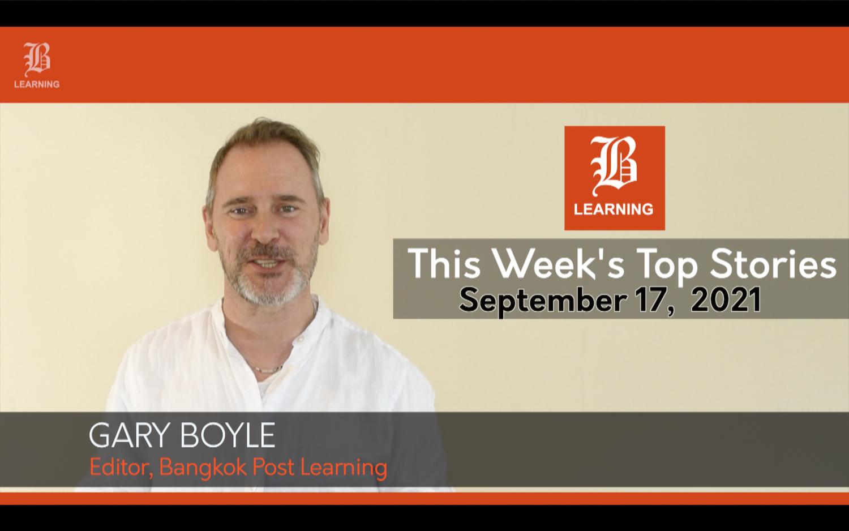 VIDEO: This Week's Top Stories September 17
