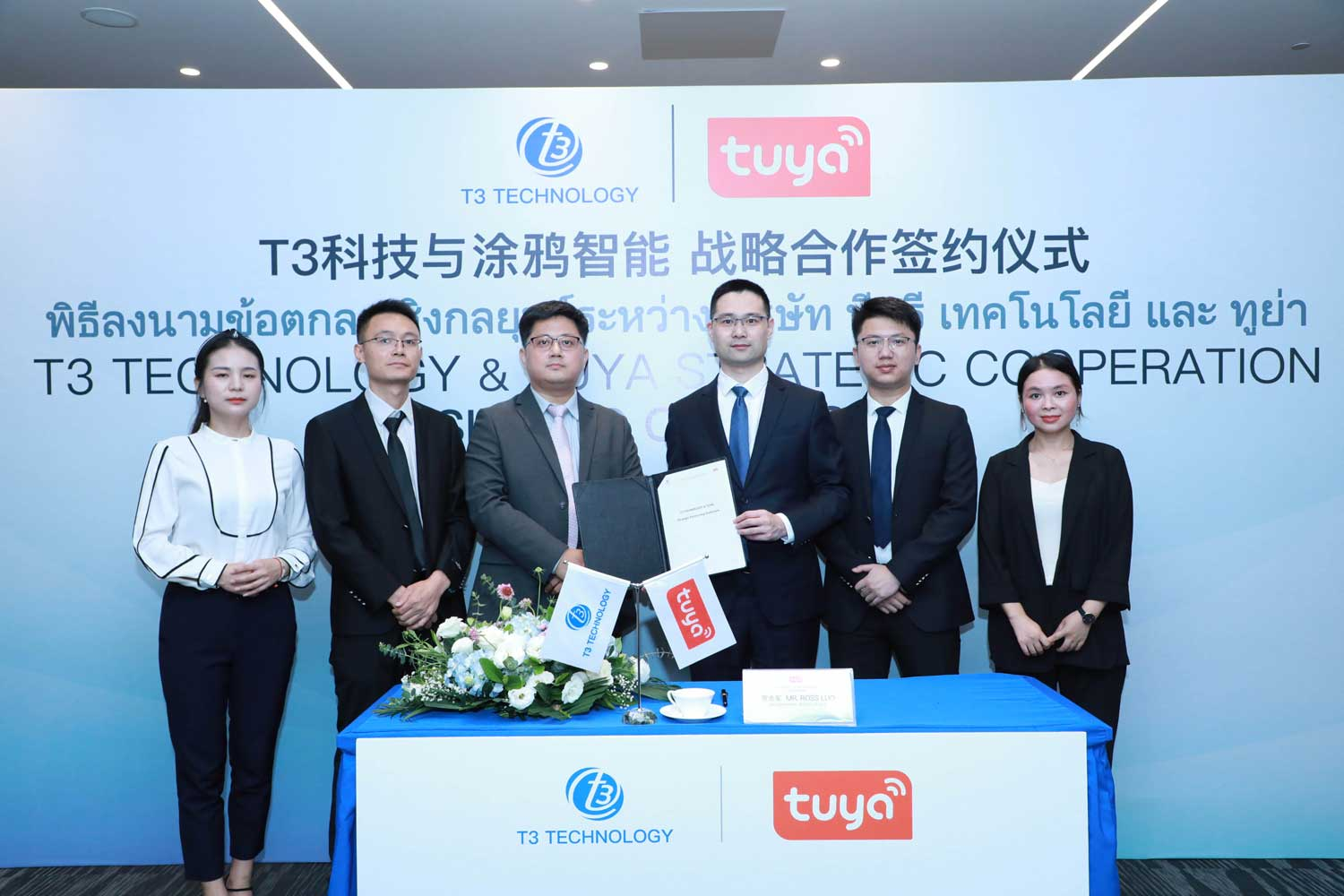 T3 Technology and TUYA partnership to create the blueprint for SE Asia's IoT ecosystem