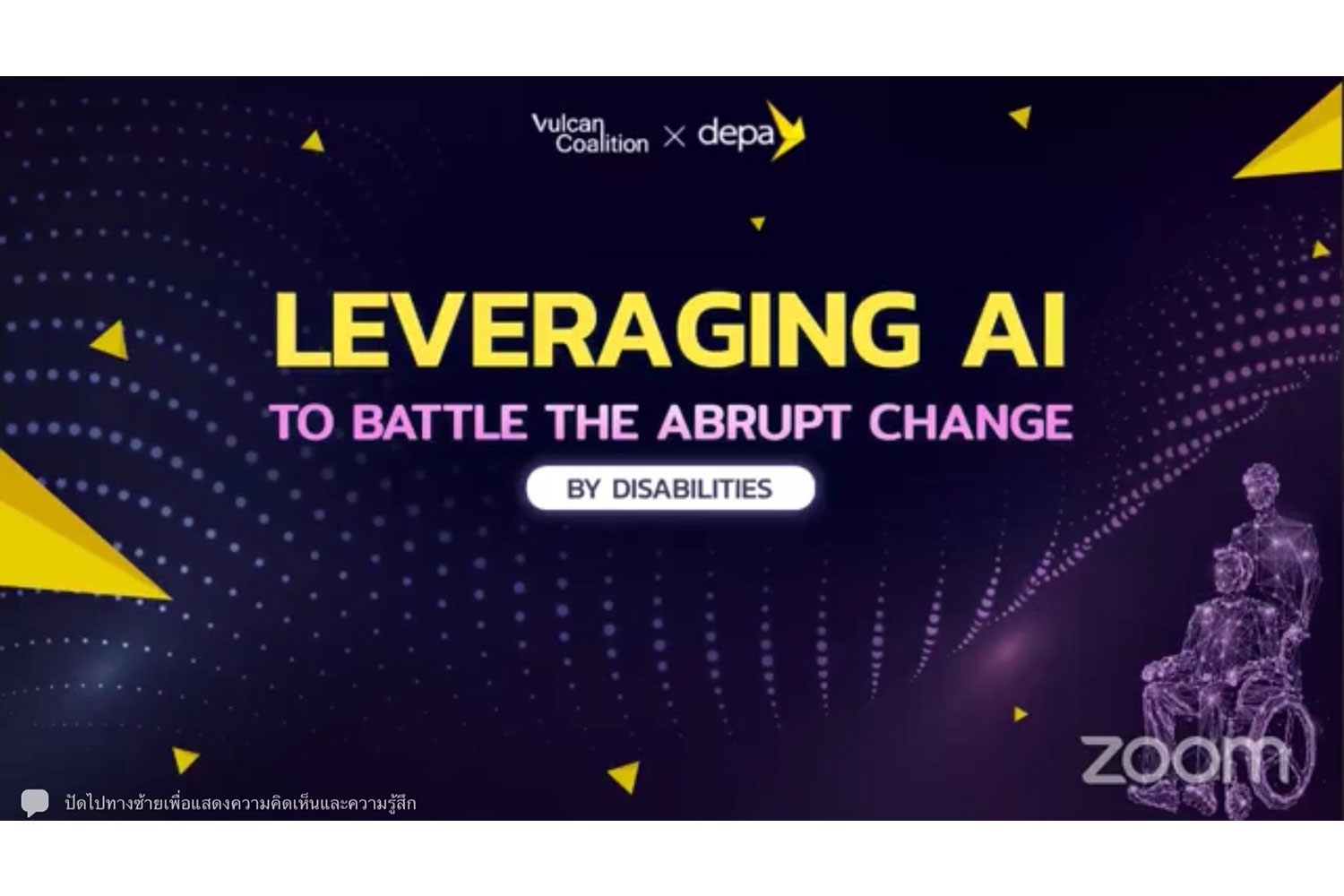 'Vulcan Coalition' joins forces with depa to enhance AI driven by the disabled