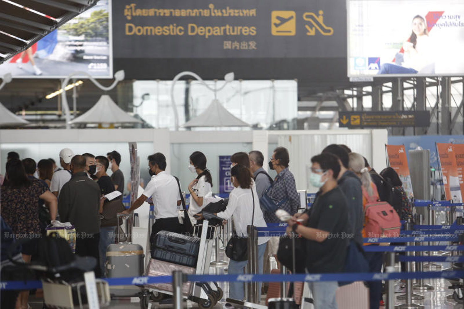 Passenger processing system to check arrivals' health info