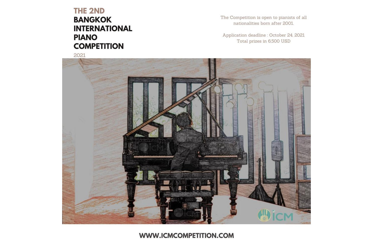 Youth pianists invited to compete for prizes
