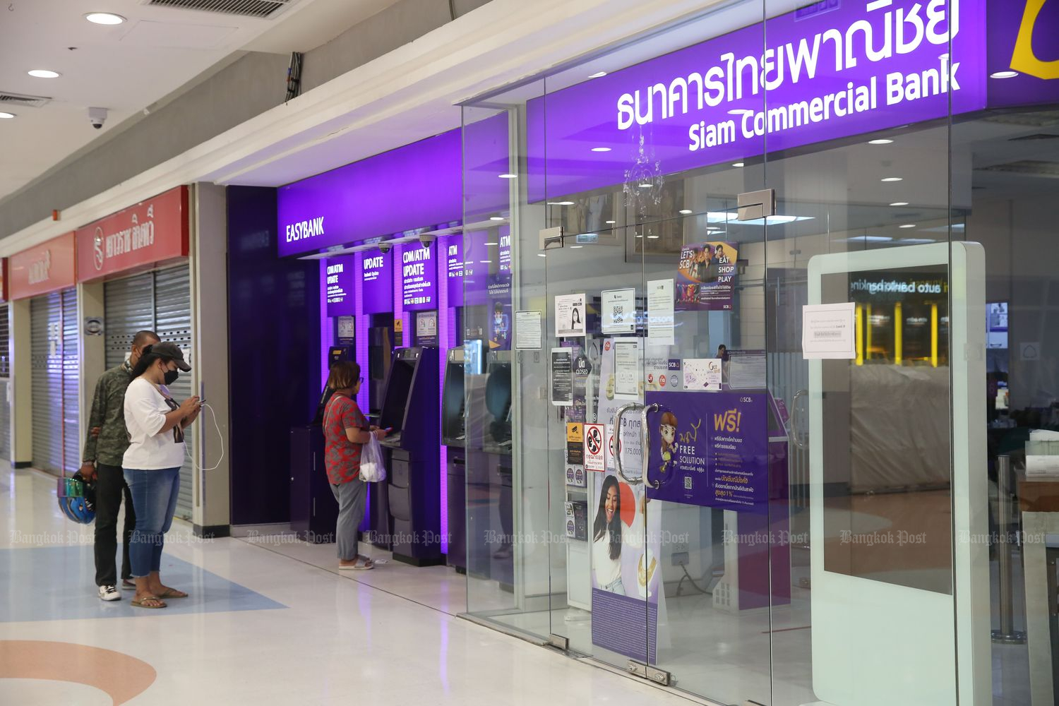 SCB shares at 25-month high on news