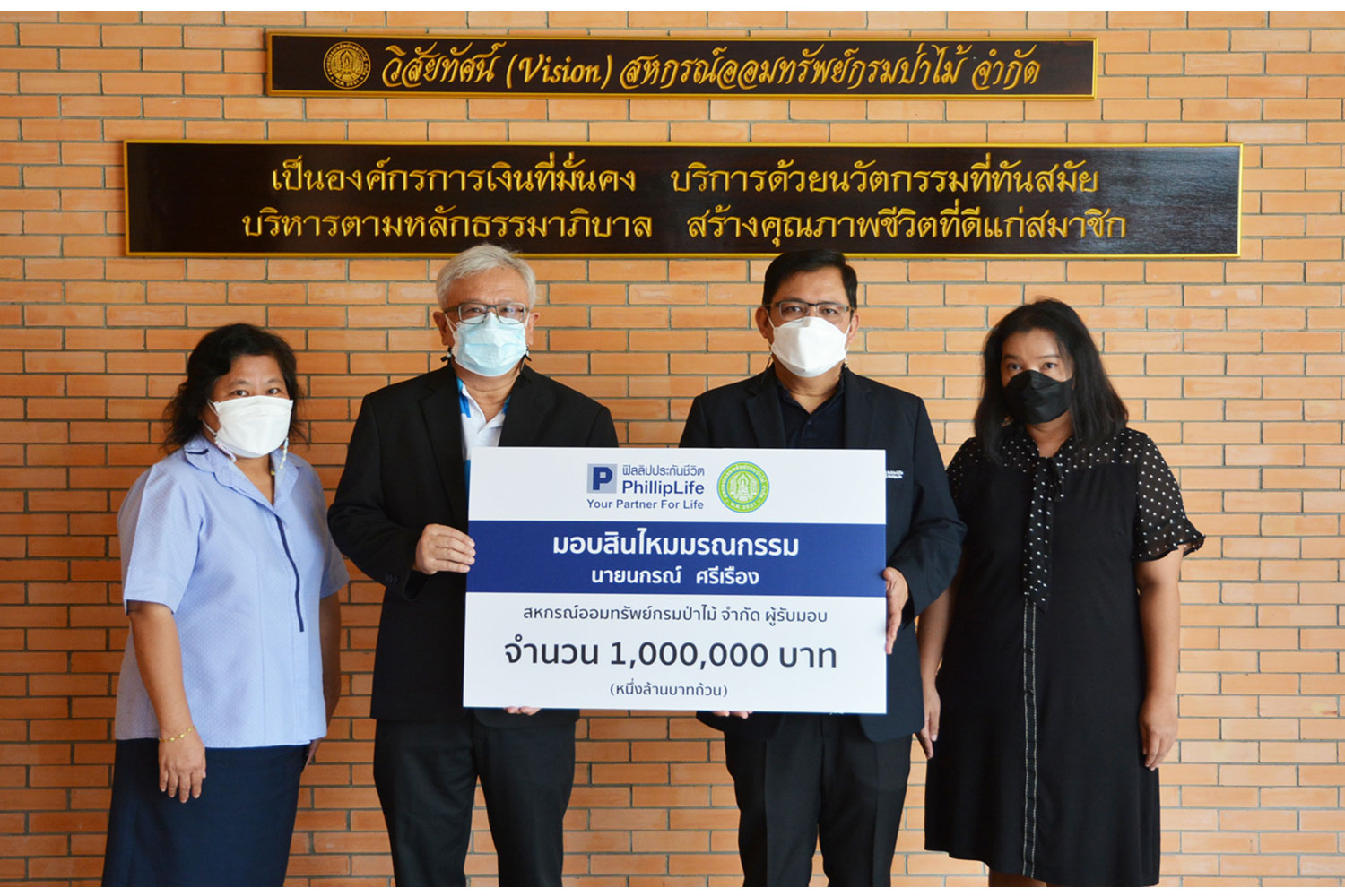 """""""Phillip Life Assurance"""" presents compensation for patrolling agent attacked by wild bull at Khao Yai"""