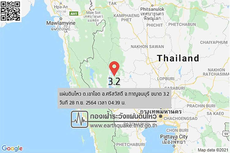 Small earthquake in Kanchanaburi