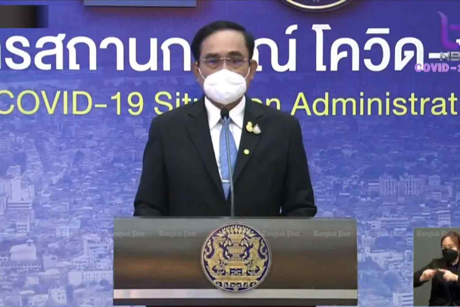 Prime Minister Prayut Chan-o-cha confirms Thailand is ready to lift quarantine for fully vaccinated travellers from five countries from Nov 1, and open more provinces to visitors, after chairing a meeting of the Centre for Covid-19 Situation Administration at Government House on Thursday. (Screenshot)