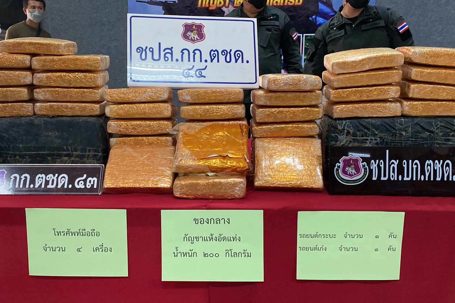 Packs of compressed marijuana, weighing 200kg, are displayed during a media briefing in Hat Yai, Songkhla, on Thursday. (Photo: Assawin Pakkawan)