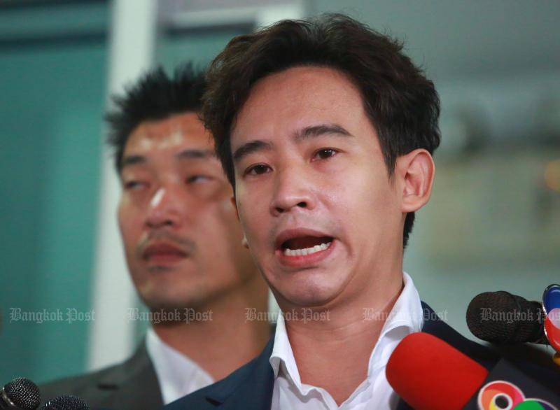 Move Forward's Pita announces bid for prime minister