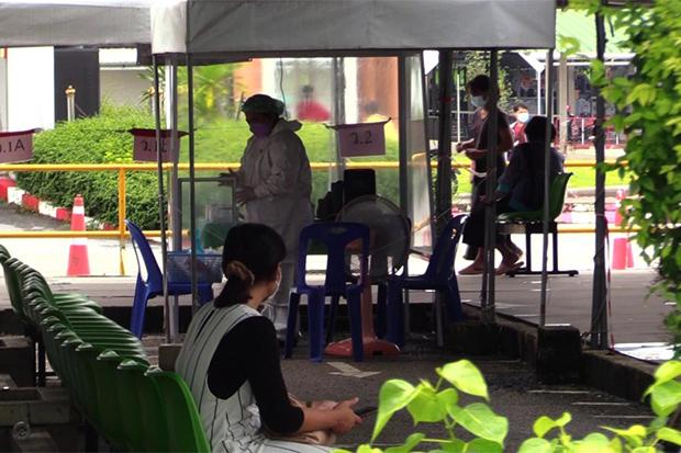 Nakhon Si Thammarat logs 618 new Covid cases