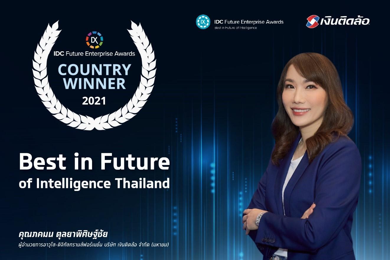 Ngern Tid Lor Receives IDC Future Enterprise Awards