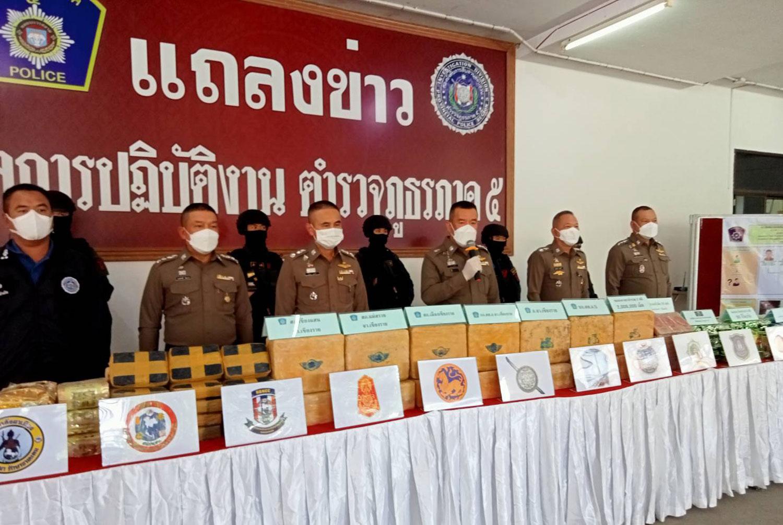 Nine held after major drug busts in Chiang Rai