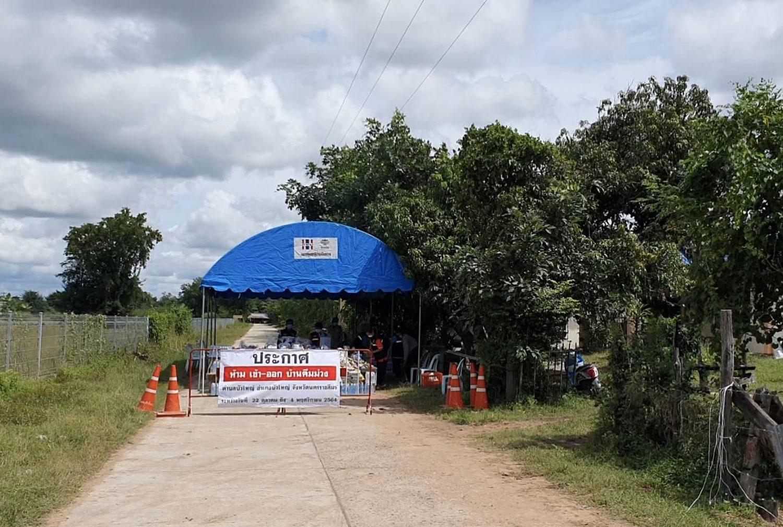 Three Korat villages under lockdown