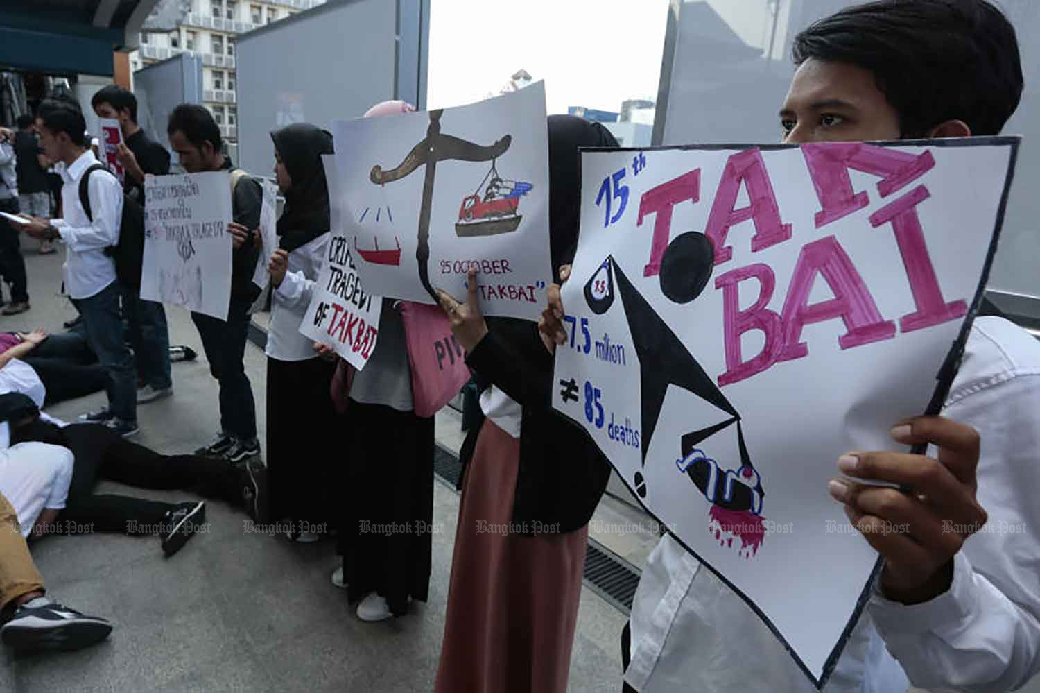Justice still sought for Tak Bai deaths
