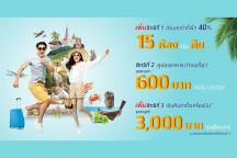 New Tour Teaw Thai gets tepid response