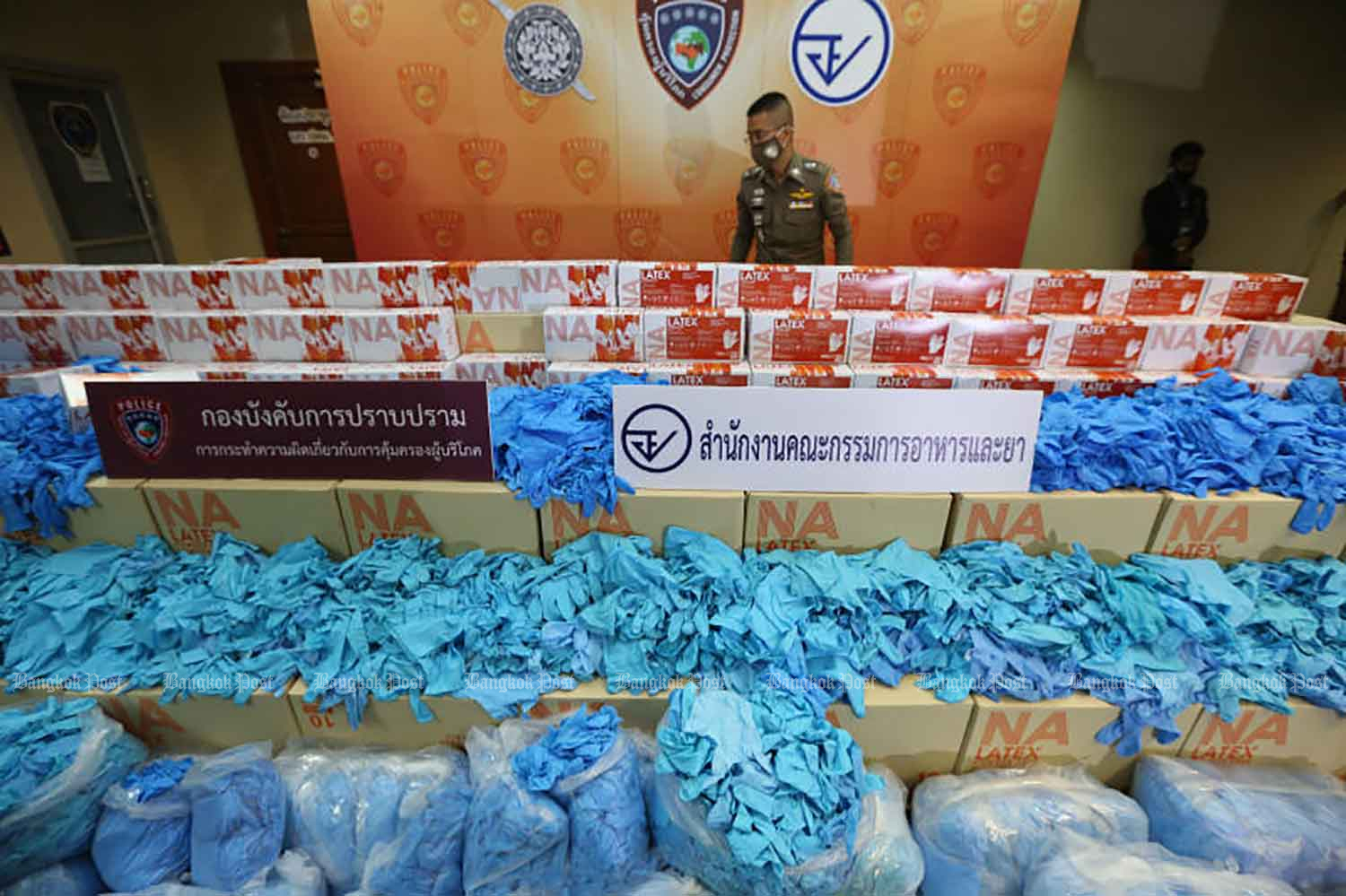 Thai company exports 'counterfeit medical gloves'