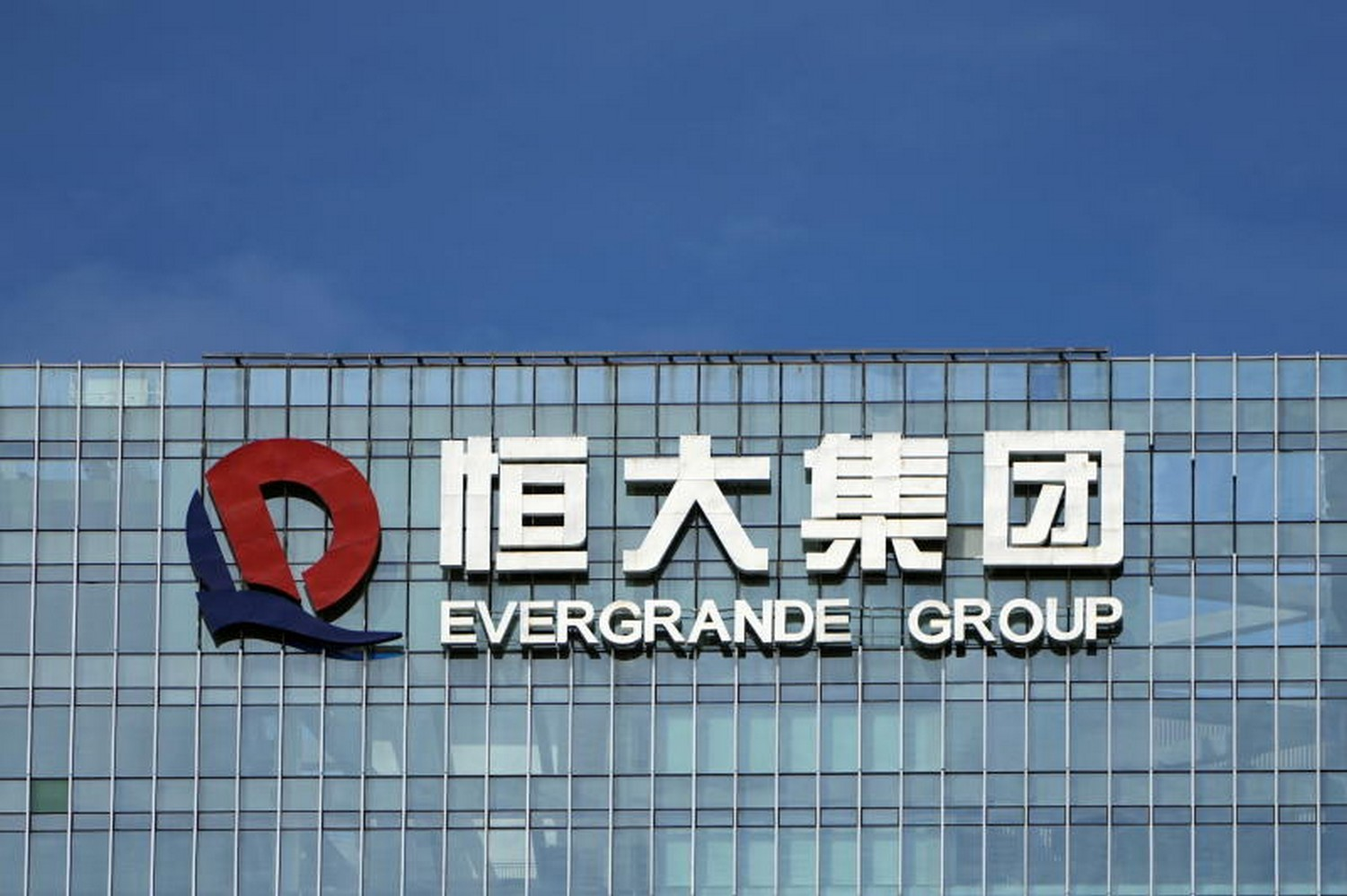 Another Chinese property developer defaults
