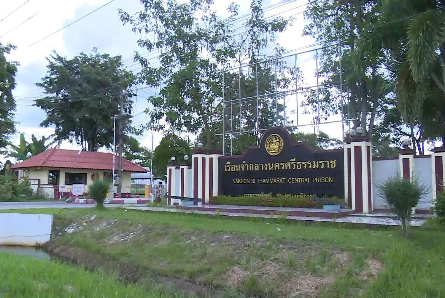 Nakhon Si Thammarat widens lockdowns as prison infections rise
