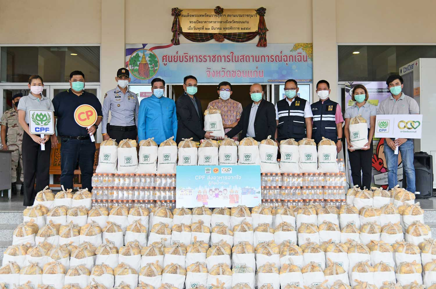 CP Foods hands over survival bags to flood victims in Khon Kaen