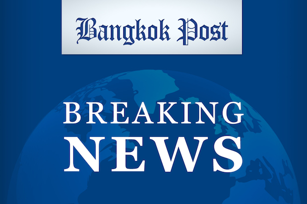 Bank of Thailand extends bond support fund until end-2022