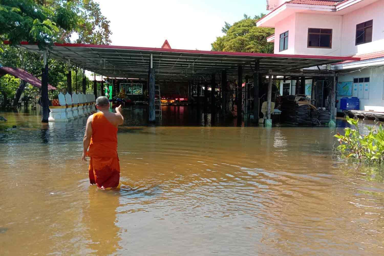 Still flooded