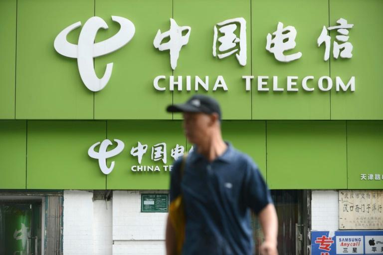 FCC revokes authority of China Telecom's US unit